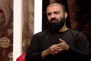ببینید    همه چیز درباره فتوایی که گوش کردن به صدای «عبدالرضا هلالی» را حرام اعلام کرد