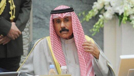 امیر کویت استعفای دولت را نپذیرفت
