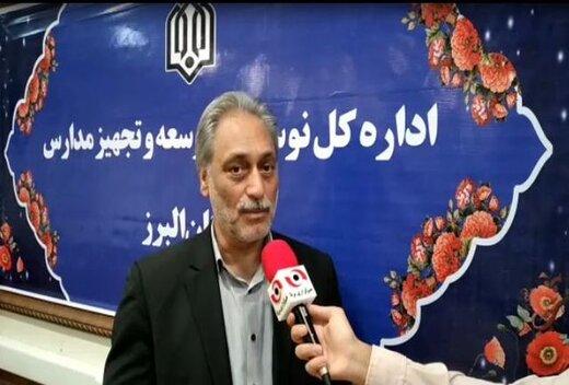 اجرای طرح «آجر به آجر» در استان البرز