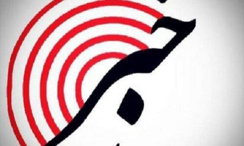 سقوط مرگبار چترباز در ارتفاعات شهر لنده