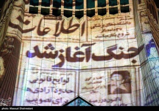 ویدئو مپینگ برج آزادی به مناسبت هفته تهران