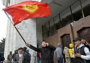 پوتین نگران قرقیزستان است
