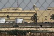 آمریکا دیپلماتهای خود را از عراق خارج میکند