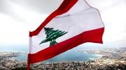 احتمال آتشبس حزبالله و اسرائیل با نظارت فرانسه