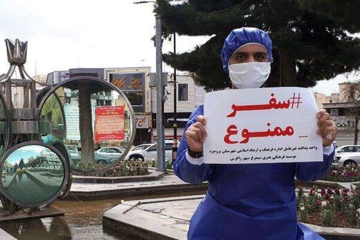 هشدار نظام پزشکی؛ مسافرتها منجر به فاجعه انسانی میشود