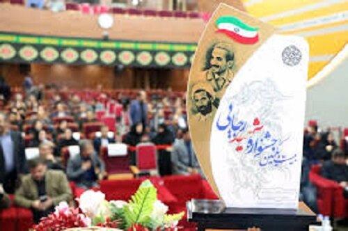 شرکت توزیع برق استان البرز برتر شد
