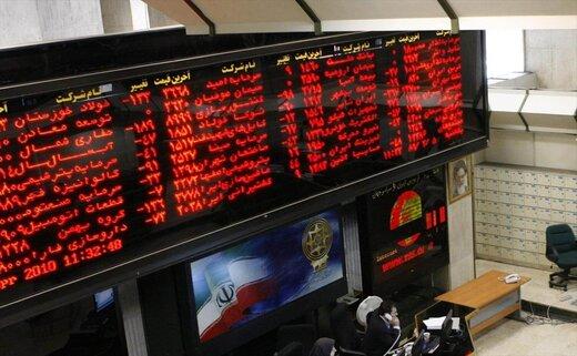 ببینید | پالسهای مثبت وزیر اقتصاد به بورس