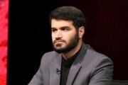 ببینید | روضه خوانی فارسی و عربی در حضور رهبرانقلاب در روز اربعین حسینی