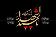 ببینید | لحظات عاشورایی سینمای ایران