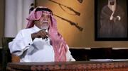 اظهارات تکاندهنده شاهزاده بندر چه تبعاتی برای عربستان دارد