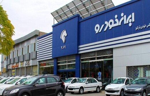 آمار مدیرعامل ایران خودرو از تعداد خودروهای ناقص
