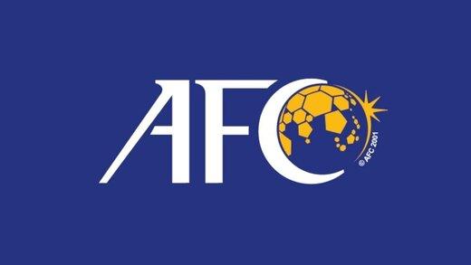 مخالفت AFC با رسیدگی سریع به شکایت ایران در CAS