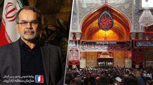 پیام رئیس هیئت مدیره و مدیرعامل سازمان منطقه آزاد اروند به مناسبت اربعین حسینی