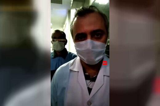 ببینید | توضیحات عضو گروه پزشکی استاد محمدرضا شجریان درباره درگذشت ایشان