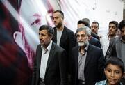 رونمایی از کاندیدای اجاره ای احمدی نژاد در انتخابات ریاست جمهوری ۱۴۰۰