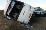 ببینید | واژگونی اتوبوس در جاده تهران - مشهد/ ۲۰ نفر مصدوم شدند