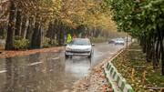 هفته آینده کدام مناطق بارانی است؟