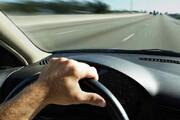 ببینید | رانندگان عصبی در آلمان