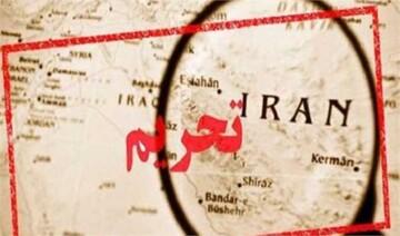 تحریمهای دقیقهنودی آمریکا علیه ایران به چه معناست؟