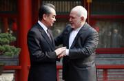 وزیران خارجه ایران و چین شنبه در تهران دیدار میکنند