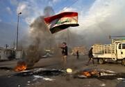 عراق، آتش زیر خاکستر