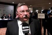 روسیه: تلاشهای آمریکا برای ادامه تحریم تسلیحاتی ایران بیفایده است