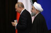 Rouhani, Putin discuss JCPOA, COVID-19, Karabakh truce