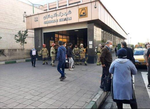 حریق در متروی اکباتان/ ایستگاه اکباتان و ارم سبز تعطیل است
