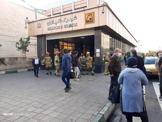 علت حریق ایستگاه متروی اکباتان چه بود؟