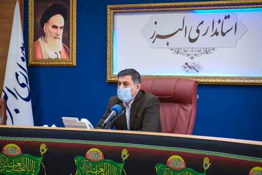 بررسی تعهدات موسسات ملی مستقر در  استان البرز