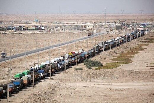 مرز تجاری شلمچه پس از اربعین حسینی، مجدداً بازگشایی شد