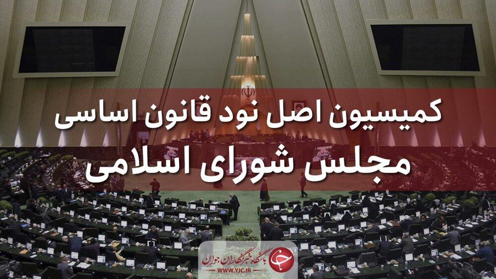 یک سر و هزار سودای نمایندگی پارلمان؛ از جان نماینده چه میخواهیم؟