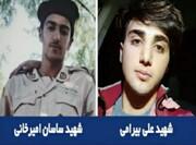 تایید شهادت ۲ مرزبان در مرزهای آذربایجانغربی