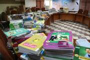 ۴۰۰۰  جلد کتاب به کتابخانه های عمومی استان کردستان اهدا شد