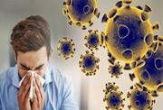 جایگزینهای مناسب واکسن آنفلوانزا در پاییز و زمستان