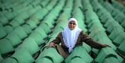 روایتی از کشتار هزاران مسلمان بوسنی