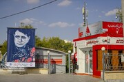 ببینید | نصب بنرهایی در اصفهان به یاد استاد محمدرضا شجریان