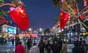 «2035»، رمز تبدیل شدن چین به یک کشور سوسیالیستی پیشرفته در جهان