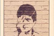 «بیداد سکوت» به چاپ چهارم رسید/داستانهایی برای استاد آواز ایران