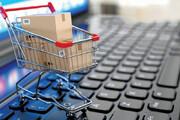 ببینید |  فروش آزادانه قطعات گوشی و موتور سیکلتهای سرقتی در فروشگاههای اینترنتی!