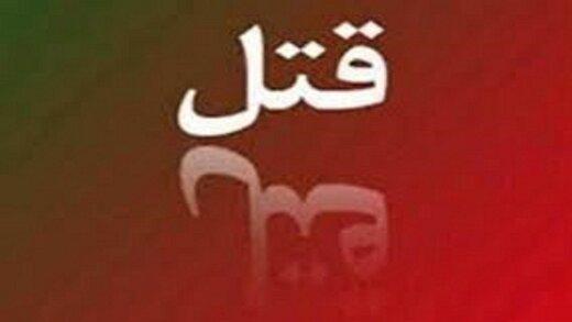 قتل به خاطر انتشار عکس زن برادر در فضای مجازی