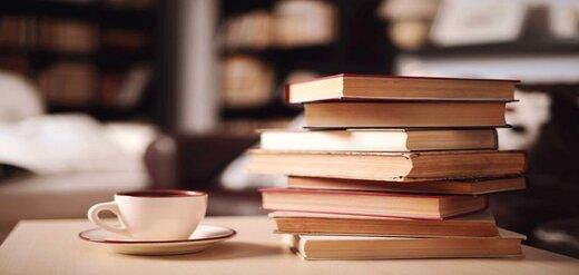 اگر به دنبال یک رمان خوب هستید، خواندن این ۳ رمان جذاب را فراموش نکنید