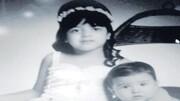 قصاص زنی که کودکان ۴ و ۸ ساله اش را کشت/ با همین دستهایم خفه شان کردم