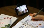 مشکلات کلاس آنلاین برای روان کودکان