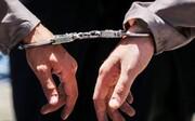 باند کلاهبرداری به روش فیشینگ به دست پلیس افتاد