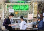 جزییات جریمه ماسک نزدن برای تهرانیها