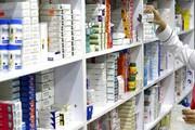 فروش پروانه داروخانه تا ۸ میلیارد تومان