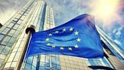 بیانیه اتحادیه اروپا در واکنش به توقف پروتکل الحاقی از سوی ایران