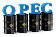 ببینید | چه چیزی در انتظار بازار نفت است؟