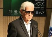 اعلام زمان خاکسپاری صادق ملک شهمیرزادی